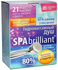 душ долинова Spa Brilliant