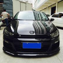 2.5m/8.2ft Car carbon fiber front