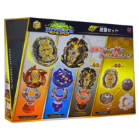 Beyblade Gatinko Customize Set купить