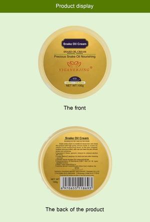 yiganerjing snake oil cream