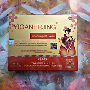 yiganerjing gynecological cream