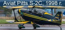 Aviat Pitts S-2C, 1998 г.